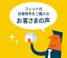 banner-voice2
